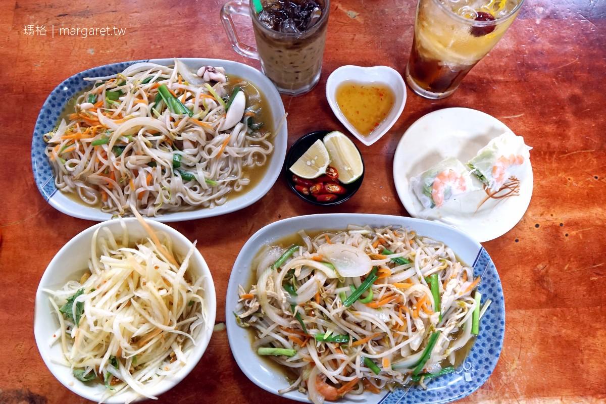 山八越南美食。在地人私房超值小吃|花蓮異國料理 @瑪格。圖寫生活