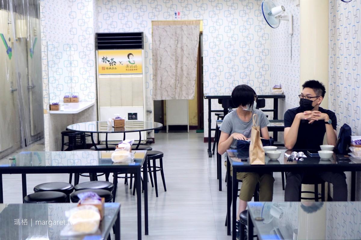 蕭媽媽手工創意水餃|一顆43元。難道是台北最貴的水餃?