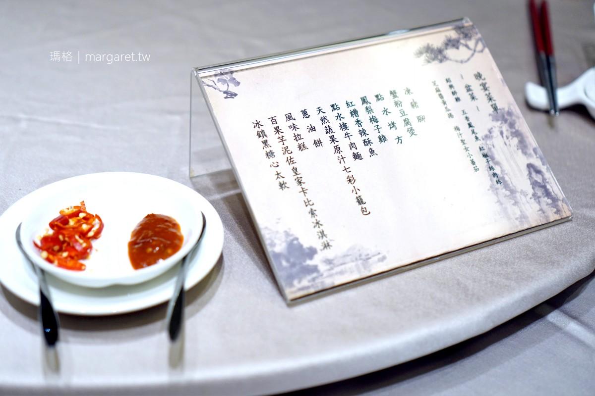 點水樓。七彩冠軍小籠包豐美滋味|台北江浙料理。2020米其林必比登推薦