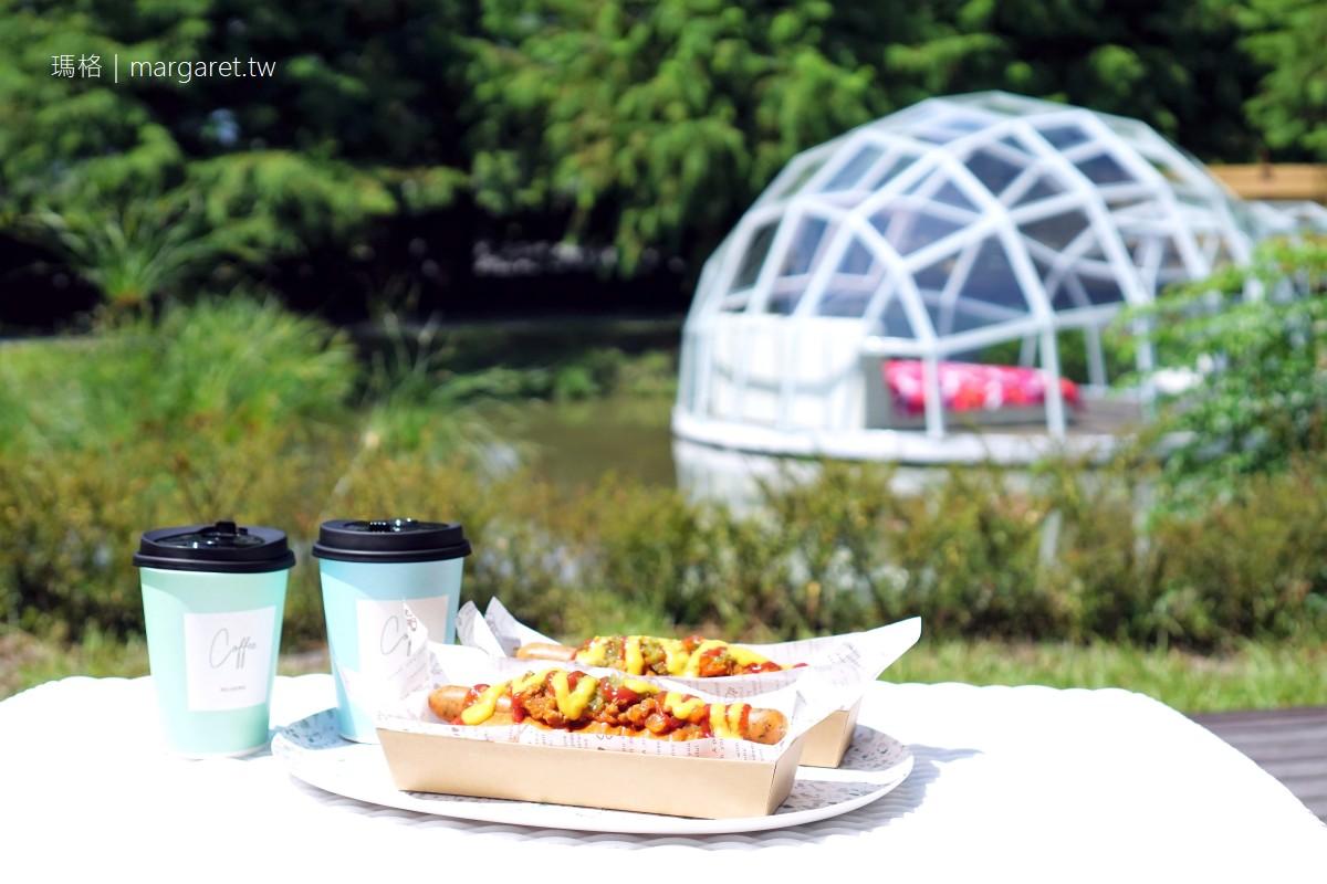 台灣景觀咖啡館。53家|海景湖景。山景綠地。夜景街景 (2020.9.4更新) @瑪格。圖寫生活