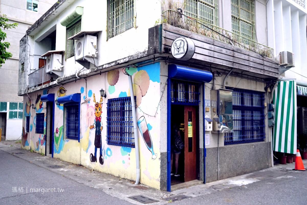 小路咖啡館手作烘培|台東鐵花村附近。平實風格溫馨小店