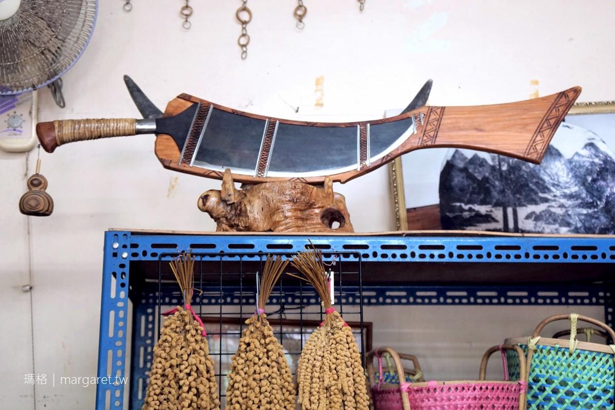 銅門刀。太魯閣族名物|銅蘭鐵店的酋長鐵匠