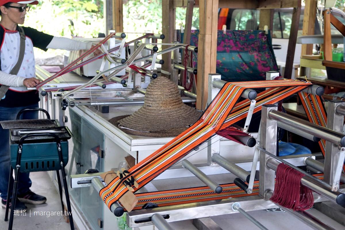 哈娜編織工作坊。太魯閣族傳統技藝|銅門部落