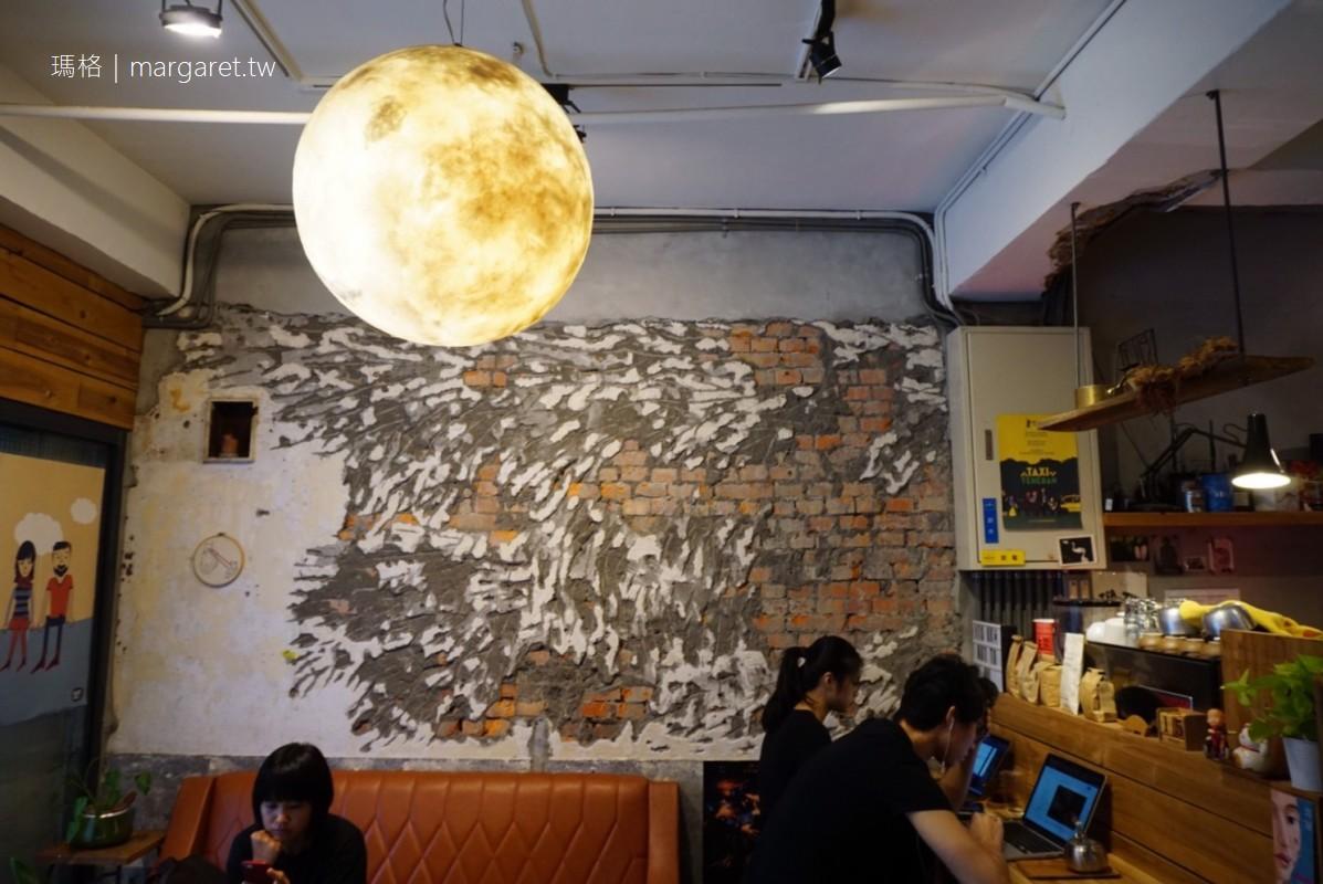 NUKI Coffee。台北老屋咖啡|捷運古亭站  #茹茹食記