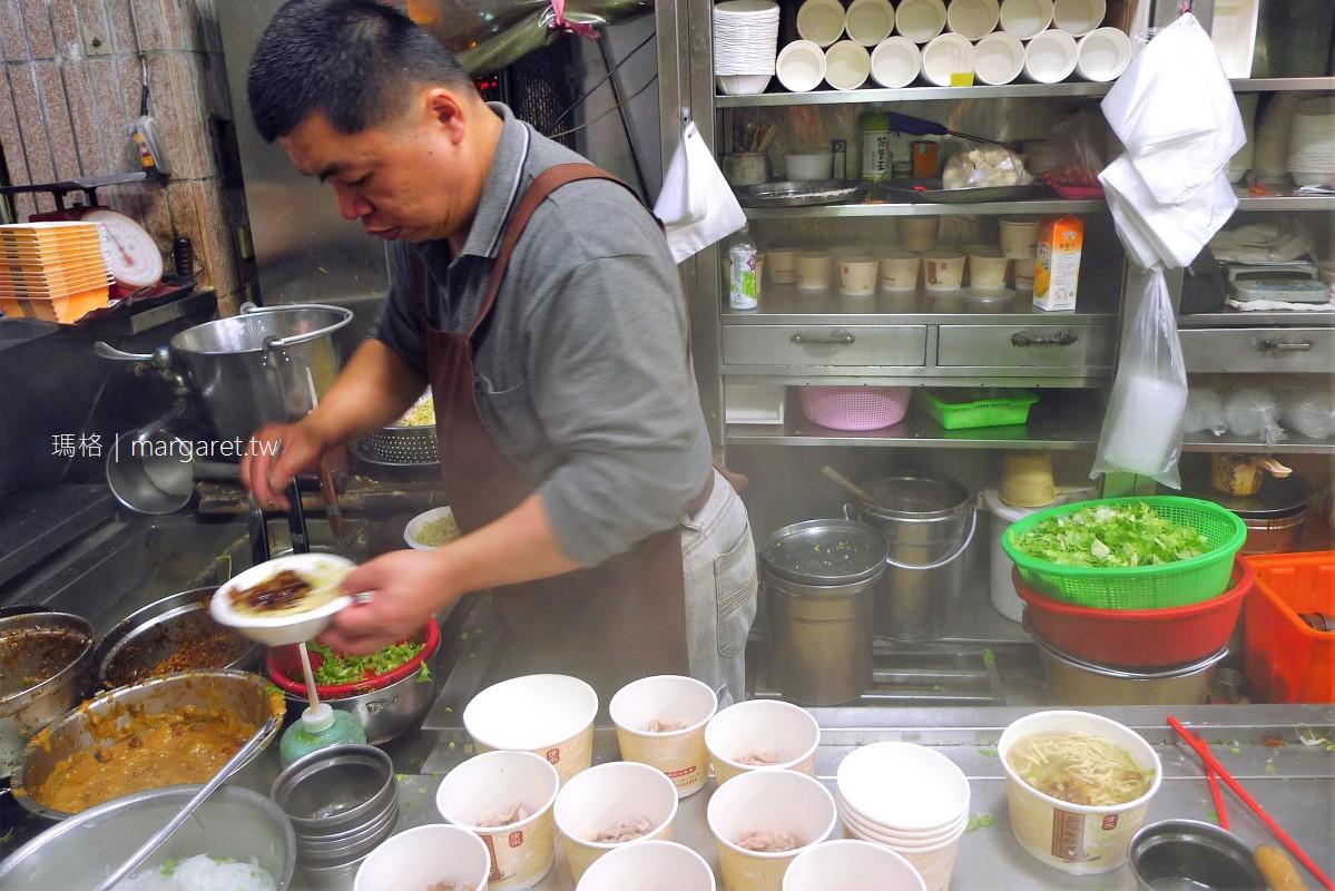 王塔米糕。蚵乾是特色|台中清水米糕祖師爺