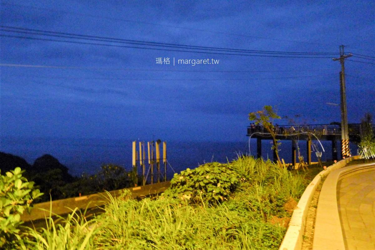 南方澳觀景台。拍夜景的好地方| 360度海景平台