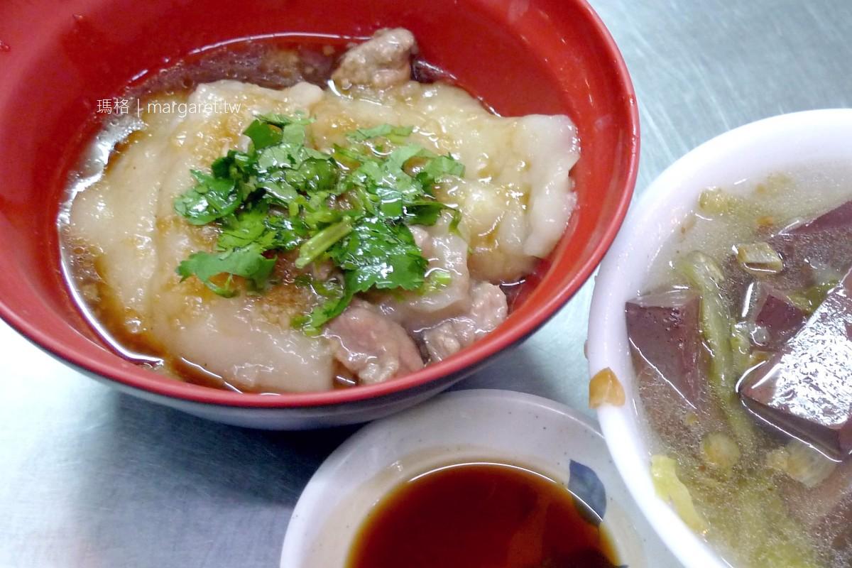屏東夜市57號肉圓|豬血湯。魚丸湯