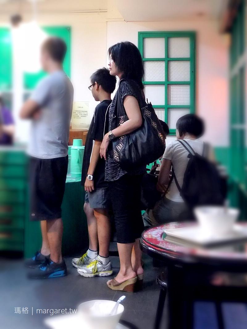庄頭豆花担。配料隨你搭不限幾樣|台北市民大道古早味甜品