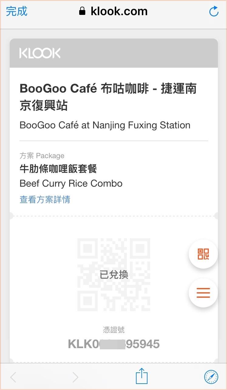 BooGoo Café 布咕咖啡。咖喱飯線上預訂9折|唐揚炸雞+牛肋條+手打豬排一次享用 #茹茹食記