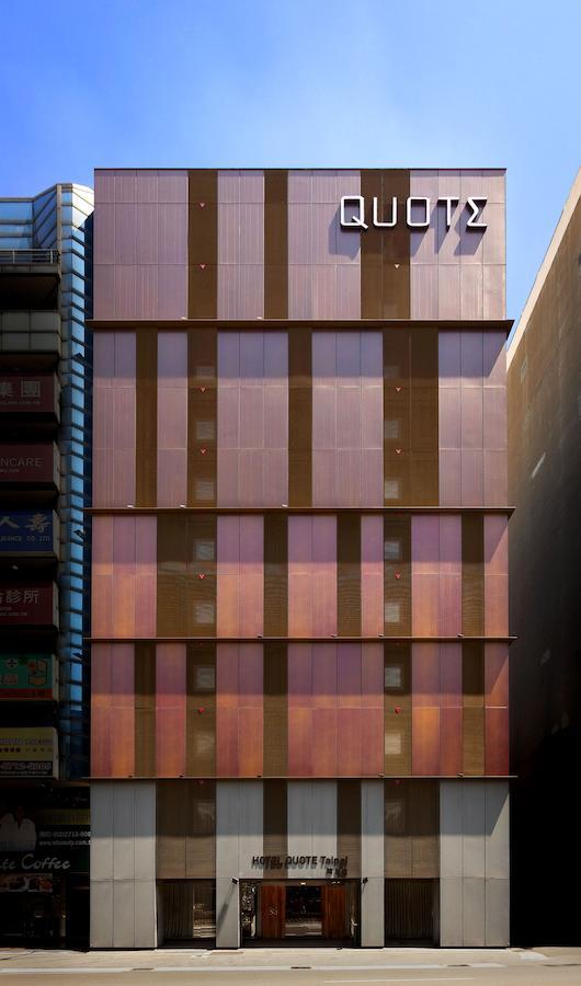 HOTEL QUOTE Taipei 闊旅館。台北優質精品飯店|小巨蛋周邊旅宿
