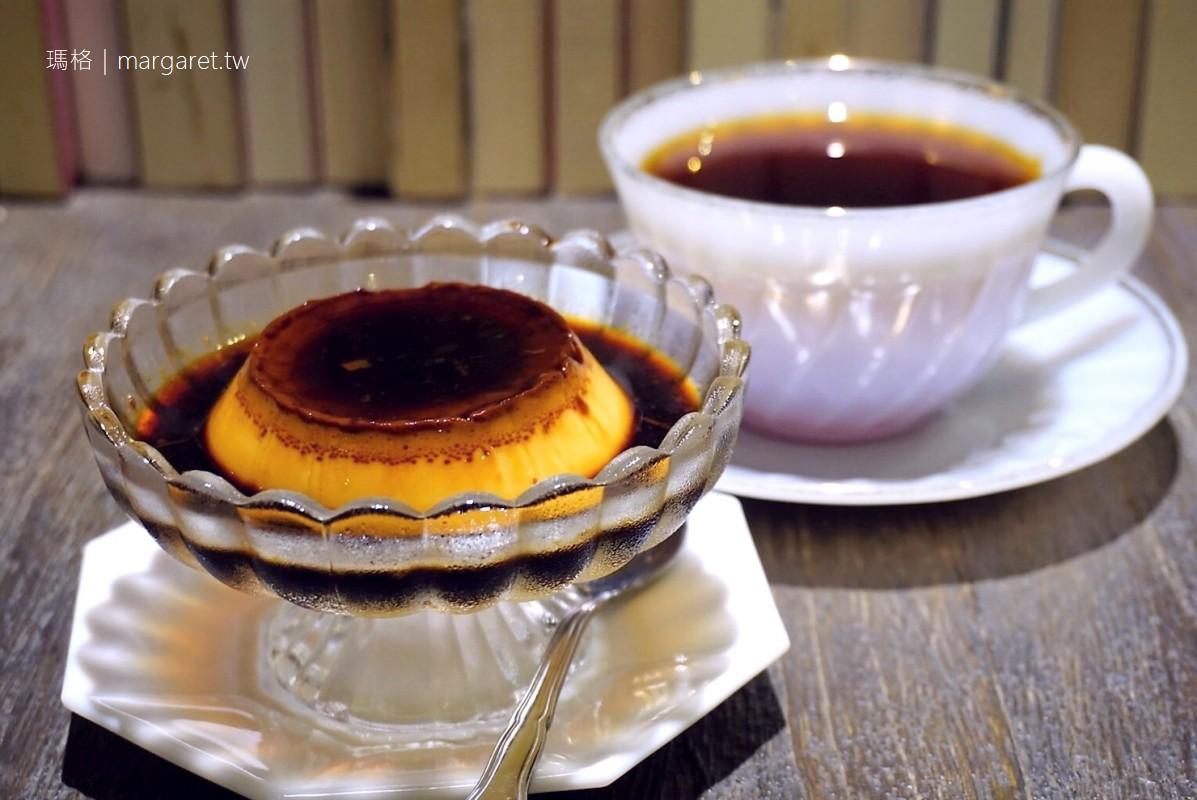 某咖啡 Mau Coffee。想喝一杯好咖啡的時候|台北大同區#茹茹食記