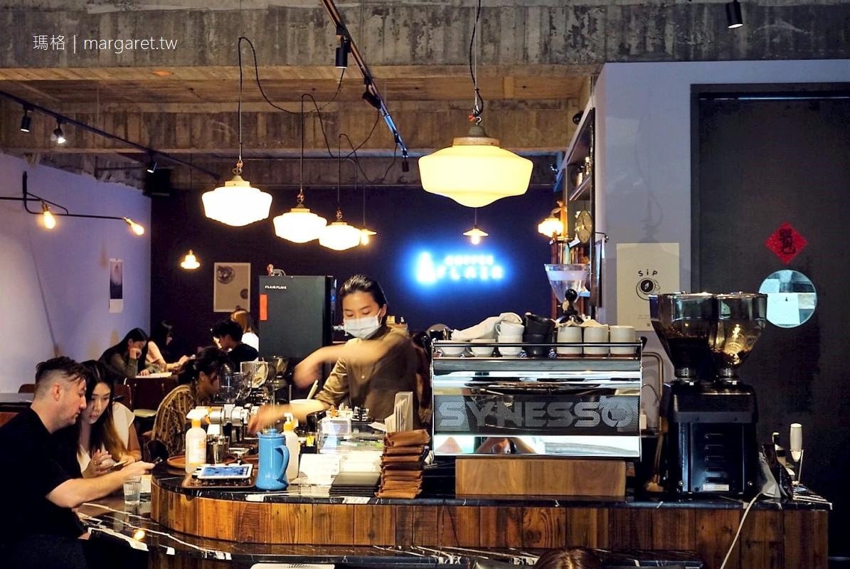 Coffee Flair。晴光市場旁自烘咖啡館|#茹茹食記 @瑪格。圖寫生活