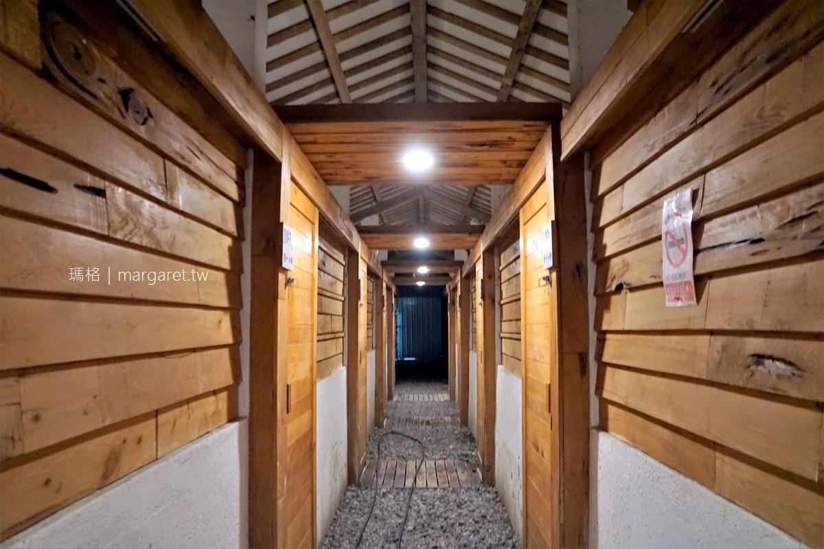 山月溫泉館檜木湯屋。超棒的檜木浴鹽|鹿野紅葉溫泉泉脈。舊鹿鳴橋