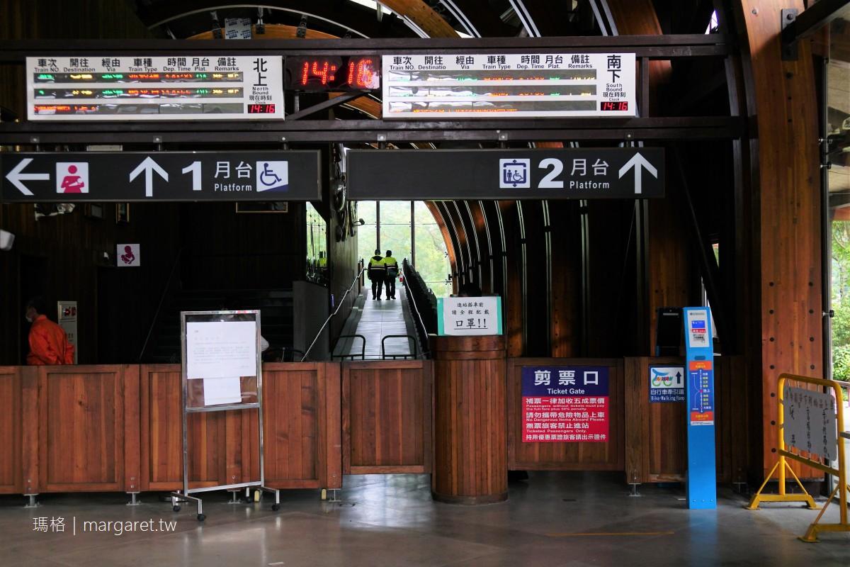池上車站。穀倉意象|公共藝術與交通驛站的對話