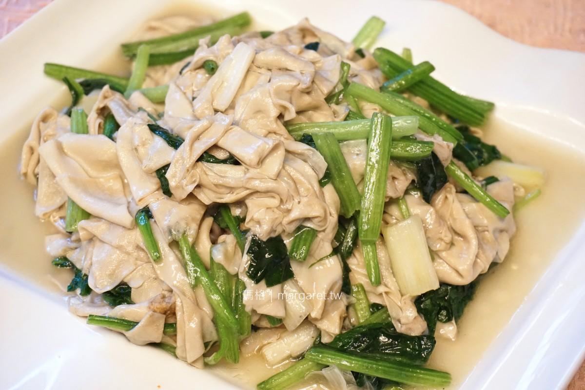 翠庭中餐廳。台北花園大酒店|西門町聚餐合菜、飲茶港點