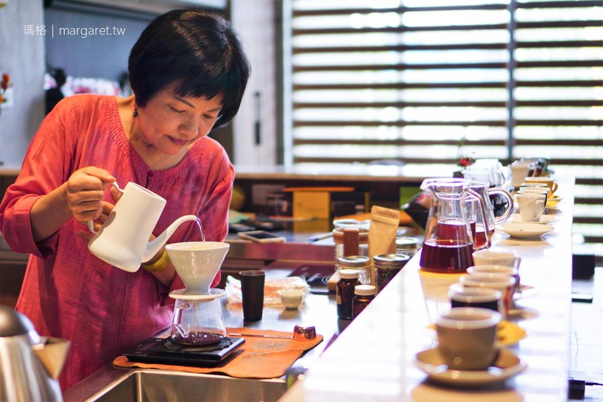 那邊咖啡。一次只接一組客人|台東鹿野預約制無菜單咖啡席