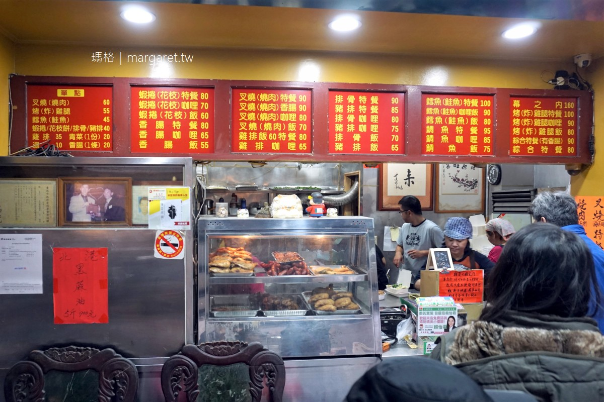 好米吉便當專賣。民生社區人氣美食|唯一破百元的幕之內特餐有4樣主菜