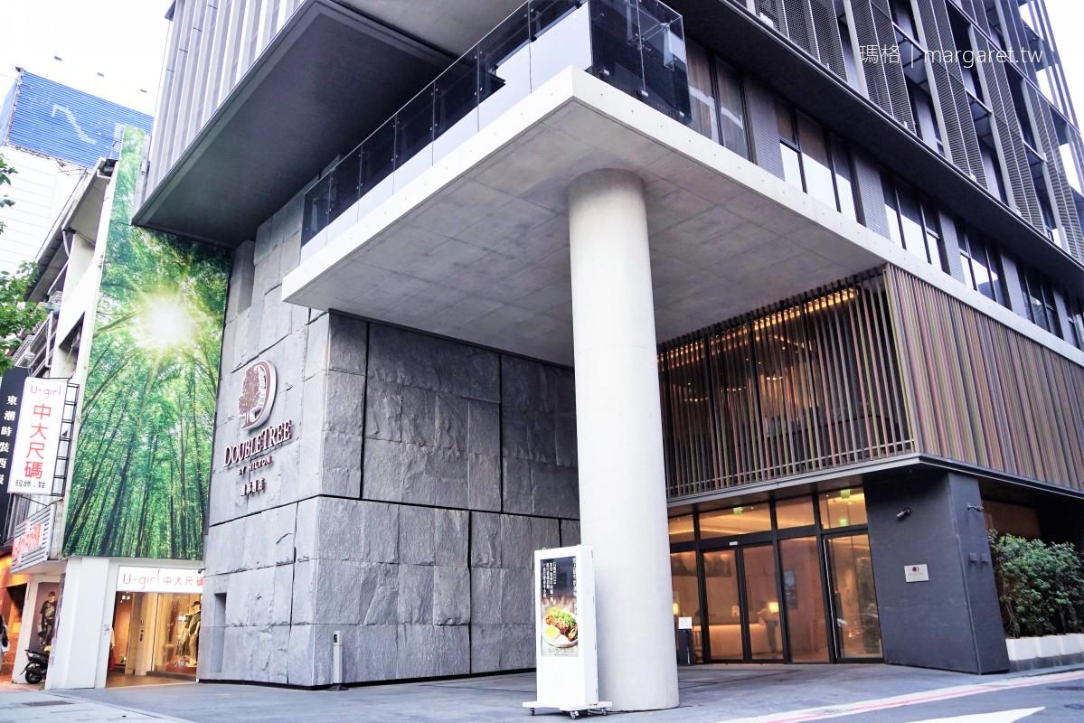 臺北中山希爾頓逸林酒店。森酒吧超值美食 買1晚送1晚限時快閃特惠