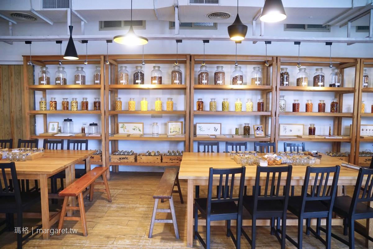 橘之鄉蜜餞形象館。宜蘭觀光工廠|凝鍊台灣水果的甜蜜豐美