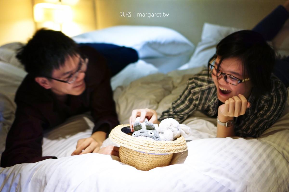 華泰瑞舍。台北公寓式飯店5日快閃25折|建築大師青木淳 x 台灣室內設計師陳瑞憲