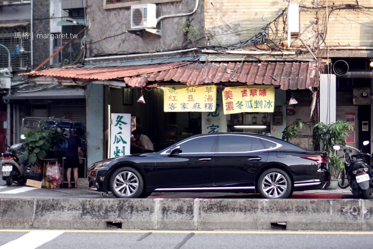 冬瓜之家。美濃古早味冬瓜剉冰|即將遷至台中,台北店倒數計時