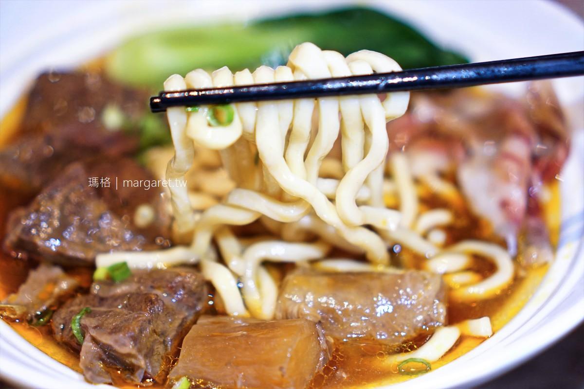 最新推播訊息:台北牛肉麵21家|紅燒、清燉、創意通通嚐嚐