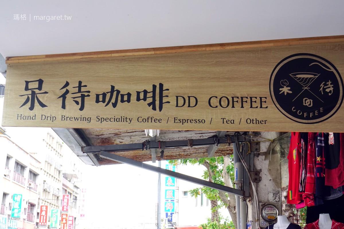 呆待咖啡。用艋舺的咖啡黏人|萬華女孩的初心