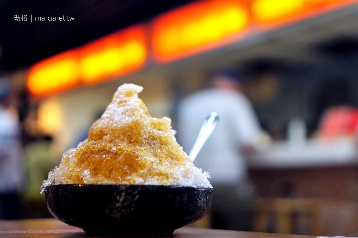 周記傳統芋圓冰。萬華古早味甜品|想吃趁早,賣完就打烊