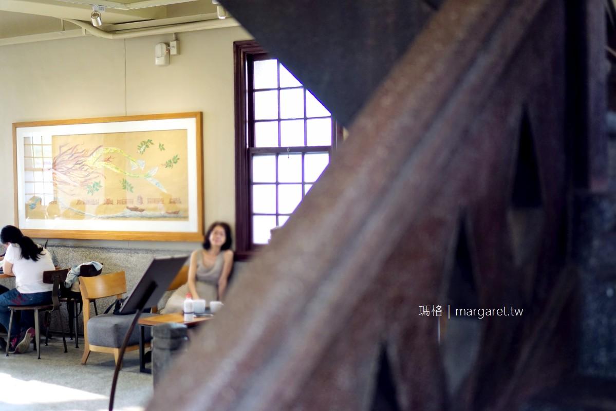艋舺星巴克。萬華林宅|臺北市定古蹟紅毛樓