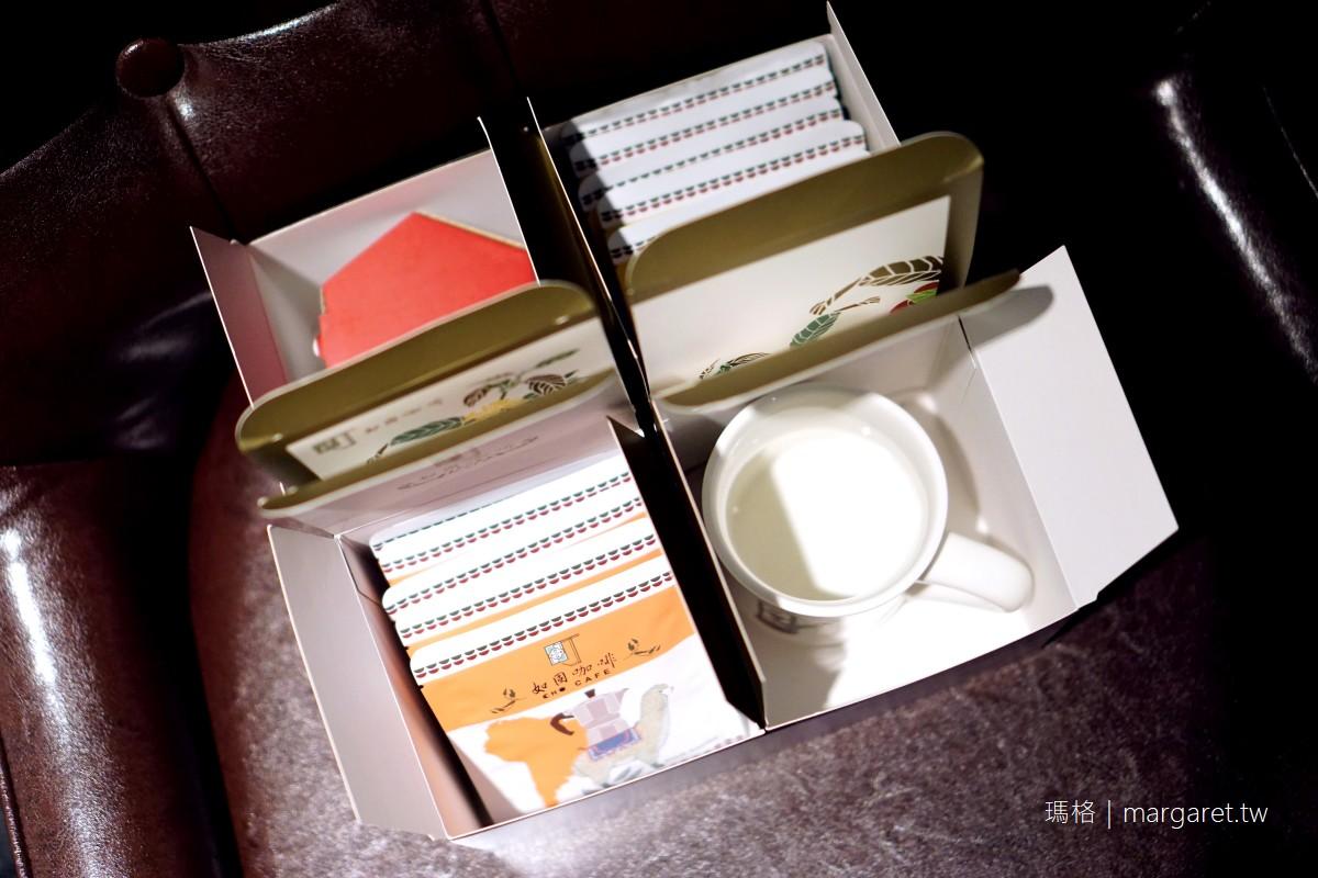 Cho Cafe如固咖啡。我們一見如故|咖啡輕食線上預訂74折起