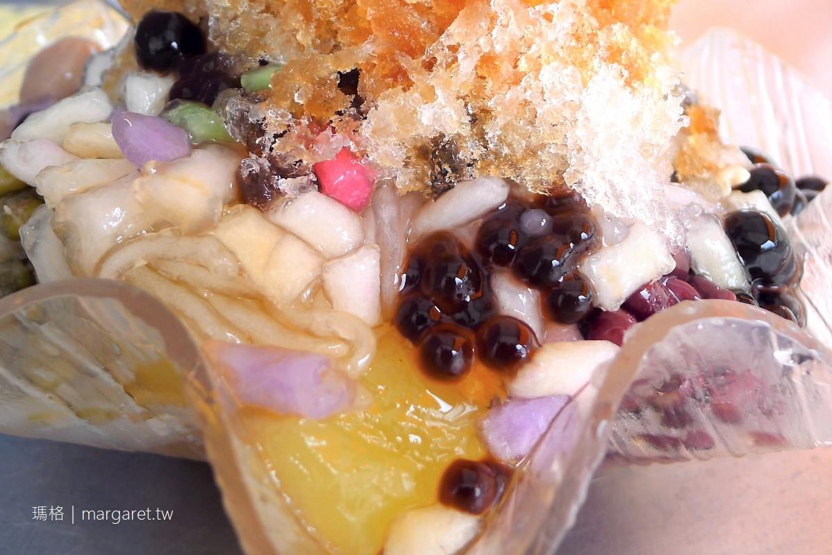 雙溪蔡冰。新北市古早味人氣冰品|雙溪市場美食
