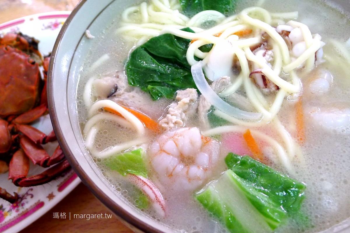 阿娟小吃。雙溪毛蟹|季節限定野薑花料理