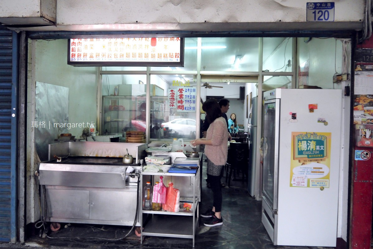 九福餡餅粥。花蓮北方麵食老店|難忘豬肉炒餅