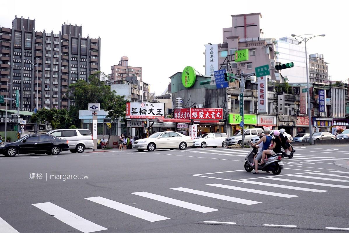 高雄黑輪大王。台北捷運大直站2號出口|賣到午夜的關東煮路邊攤