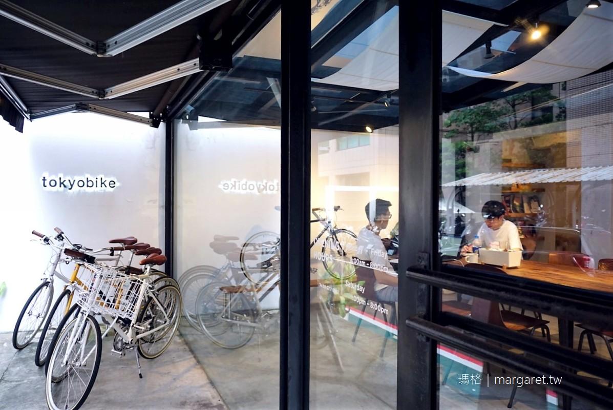 TokyoBike Cafe。來自日本的單車咖啡複合式餐|早餐價位親切  #茹茹食記