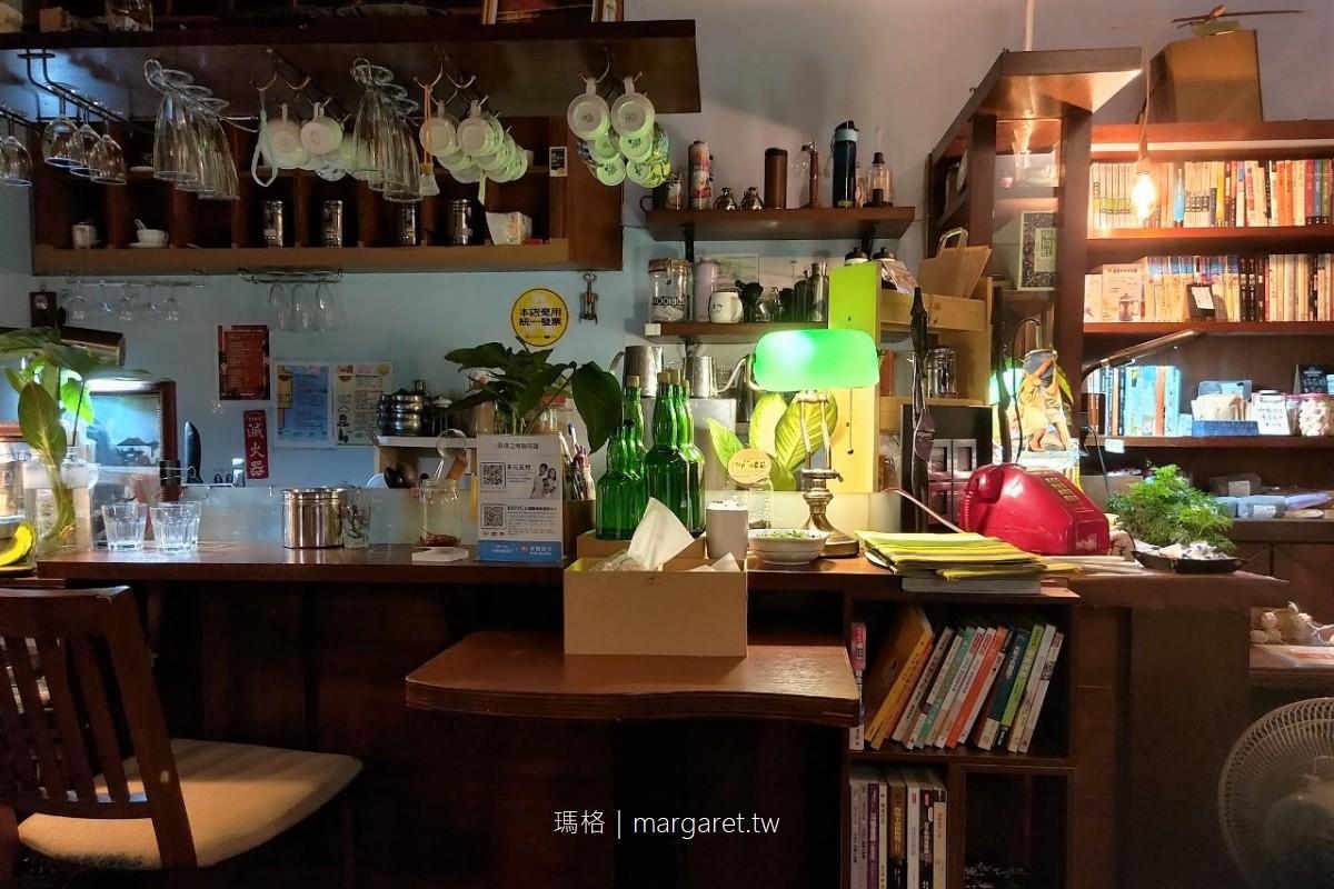 國境之南CAFÉ。藏在大學路的書香咖啡|台南東區  #米露將食記