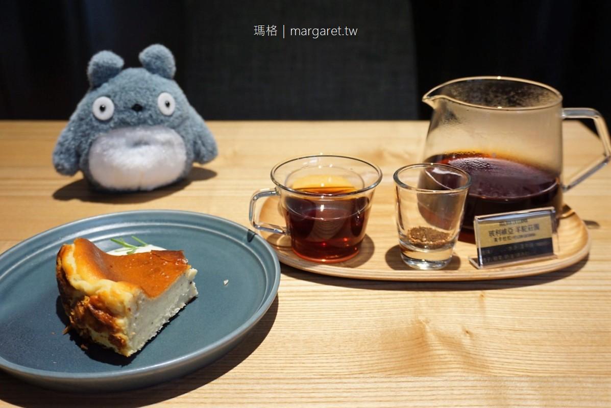 Cosmoship宇宙小艇。天馬行空甜點店|台北大安區庭園咖啡  #茹茹食記