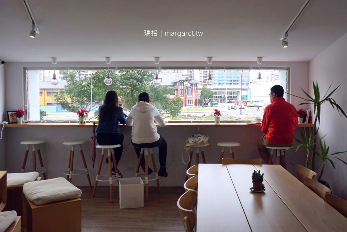 MKCR山小孩咖啡。從白色咖啡屋俯瞰北門|Chill & Relax  #茹茹食記