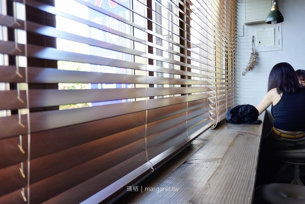 點二咖啡 •2 coffee studio。花博新生公園|透過百葉窗縫看飛機起降 #茹茹食記