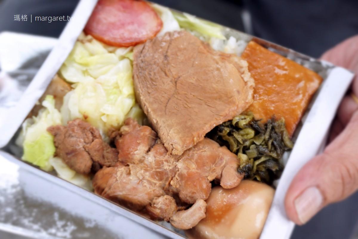 福隆車站鄉野便當。創立於1958年|每次東北角旅行都想吃這味