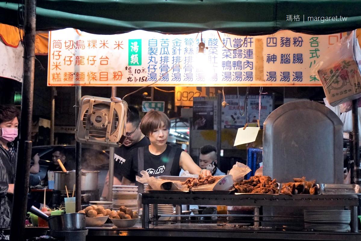 水里燕古早味麵攤|被暱稱為車車麵。其實有店名 @瑪格。圖寫生活