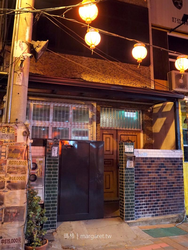 良文旅2館Vintage。台南老屋民宿|窗外盛開的鳳凰花意象
