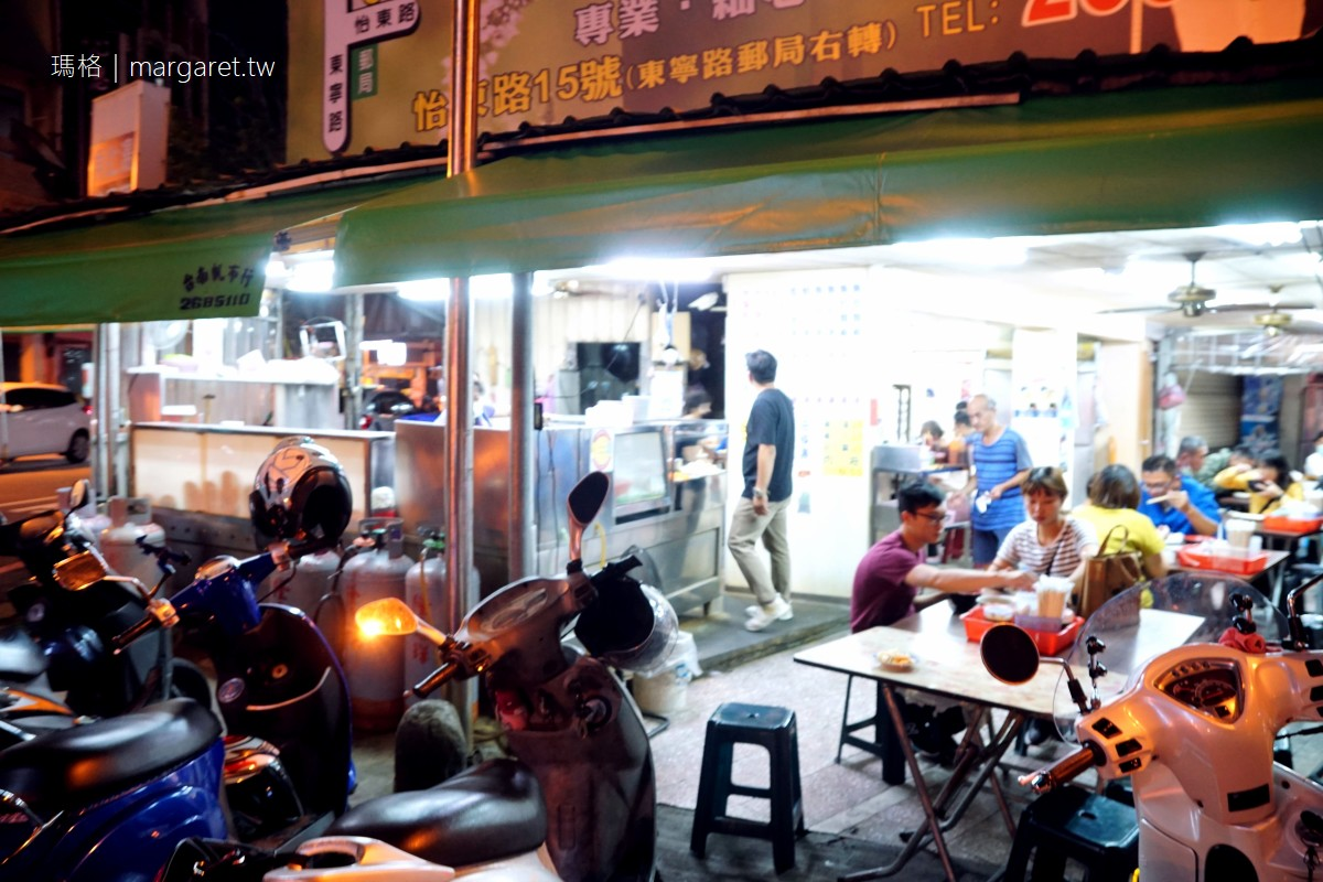 後甲圓環無名虱目魚肉燥飯。超值台南小吃|營業超過20小時幾乎全日供應