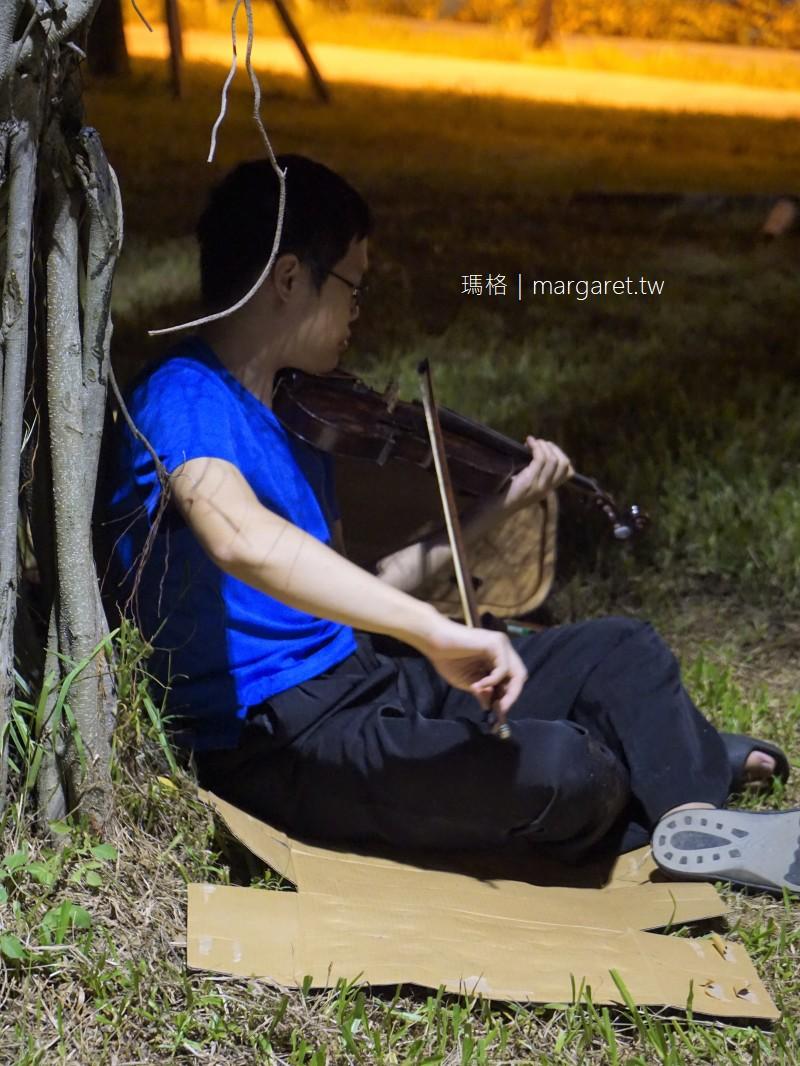 臺北白晝之夜 Blanche Taipei|南港夜未眠