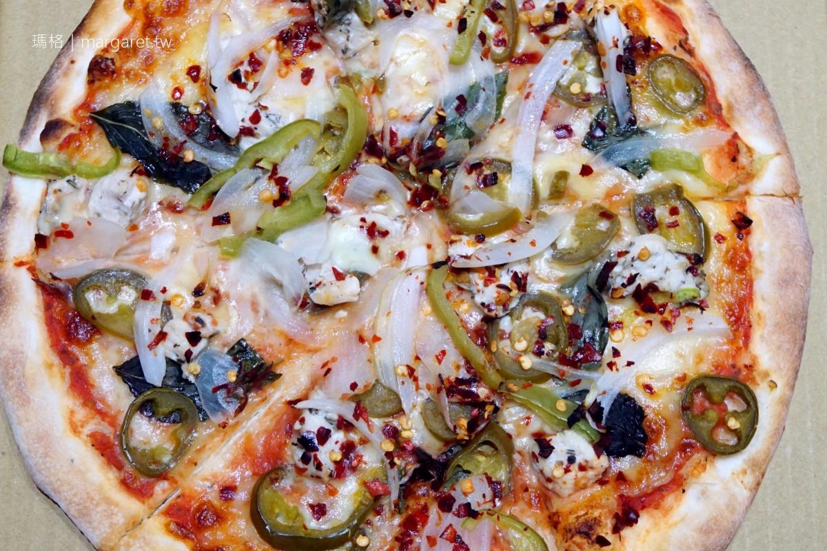 小約翰手工薄餅披薩。線上訂購9折|松山區外帶美食  #茹茹食記