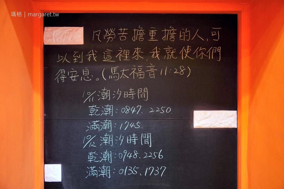 馬崗街27號Coffee。台灣本島最東邊咖啡館|漁村貓出沒