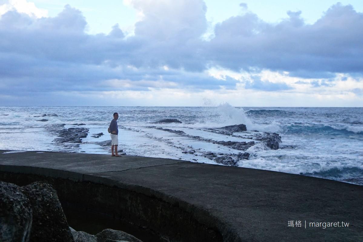 馬崗漫遊。台灣最東邊的漁村|三貂角下寧靜的石頭屋聚落