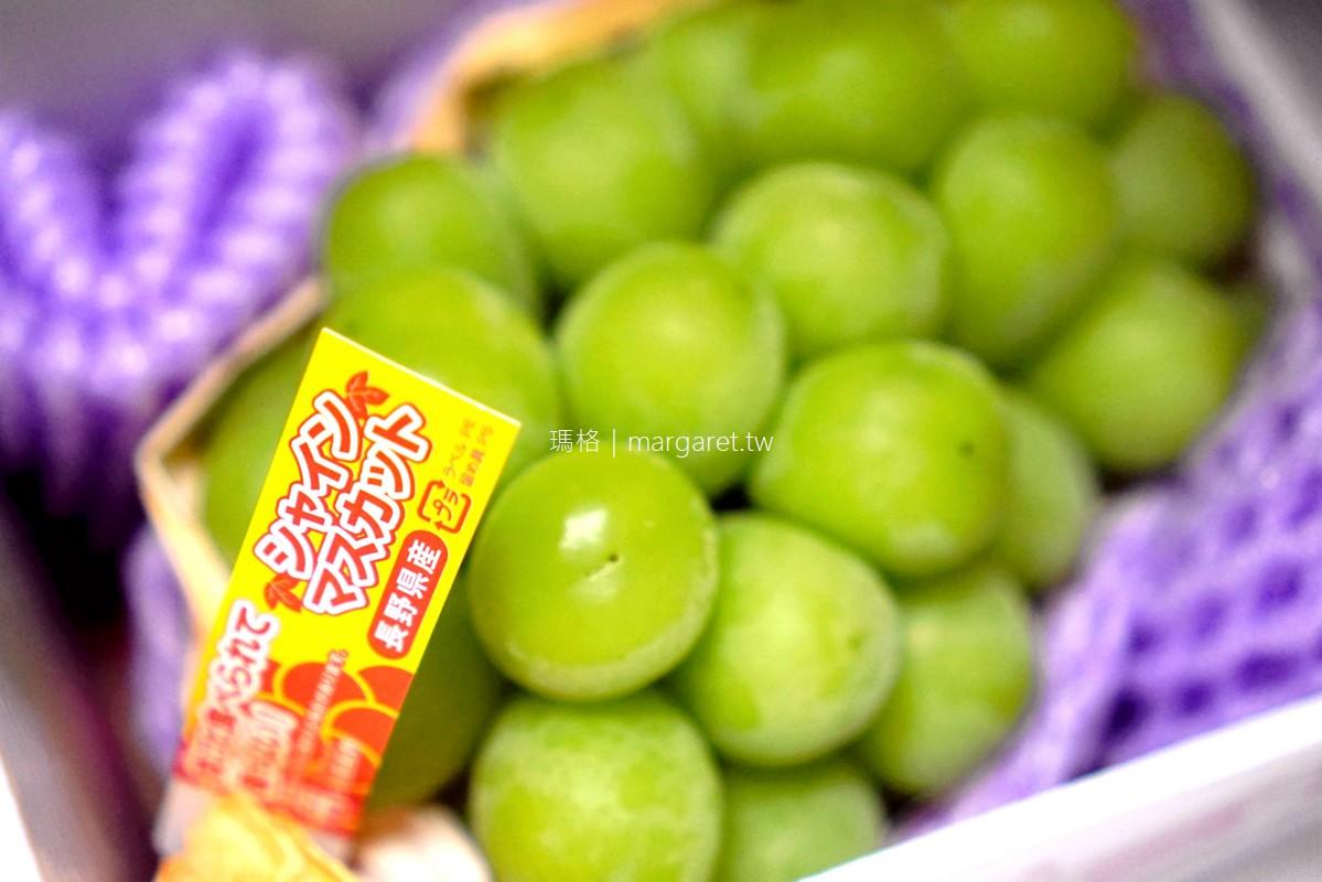 長野麝香葡萄。竟有優雅荔枝甘甜香氣|皮薄肉幼大顆過癮
