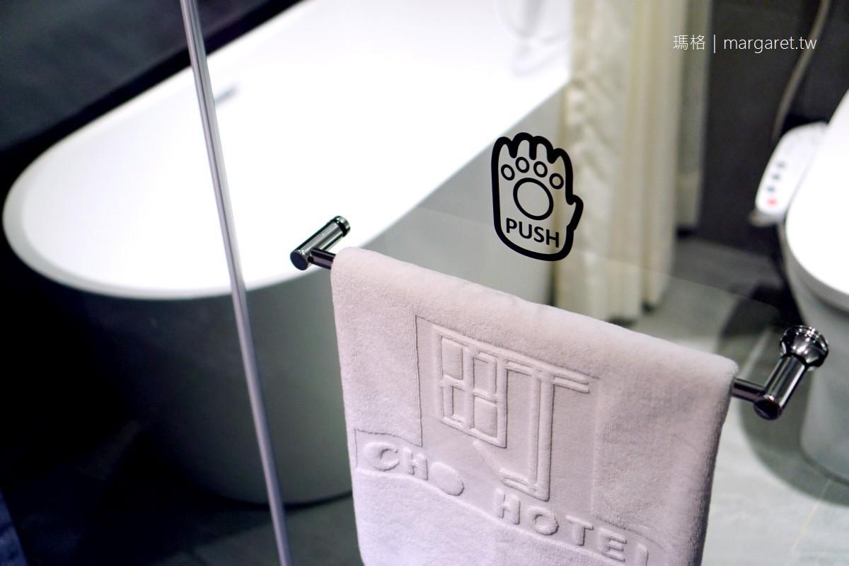 Cho hotel 町記憶旅店3館。西門印象|台北老城凝視