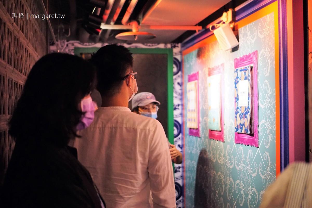 史博浪漫大飯店。紋樣授權體驗計畫|台版布達佩斯大飯店。特展期間2020年9/18至11/3